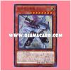 DBDS-JP023 : Lafarl, Hero of the Skyfang Brigade (Ultra Rare)