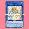DBSW-JP035 : Rainbow Weathery Arciel (Ultra Rare)