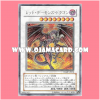 WJMP-JP010 : Red Dragon Archfiend / Red Daemon's Dragon (Secret Rare)