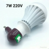 หลอดไฟอัจฉริยะฉุกเฉินแบตเตอรี่ในตัว(กันน้ำ) LED 7W 220V ( + สวิตช์โคมไฟติดผนังแบบติดผนัง)