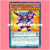CP17-JP002 : Performapal Odd-Eyes Minotaur / Entermate Odd-Eyes Minotaur (Common)