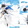Pretty Armor Ver. 3 White Ver (Armor Exchangeable to bike)