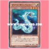 DP13-JP003 : Lightserpent (Common)