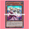 PP17-JP003 : Rose Lover (Secret Rare)