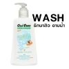 Oxe Cure Body Wash Ph 5.5 Double Actions Body Acne Sensitive Skin Anti Bacterial Agent อาบน้ำ รักษาสิว
