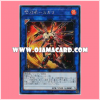 DBDS-JP027 : Brandish Maiden Kagari (Secret Rare)