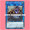 LVP1-JP061 : Qliphort Genius (Super Rare)