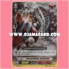 PR/0033TH : มังกรยิงปืนใหญ่ สเล็ดอังคิโล (Darkside Pegasus)