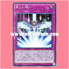 20AP-JP054 : Converging Wishes (Super Parallel Rare)