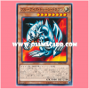 DP16-JP041 : Blue-Eyes Toon Dragon (Common)