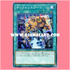COTD-JP066 : Defense Zone (Normal Rare)