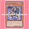 EXVC-JP020 : T.G. Warwolf / Tech Genus Werewolf (Common)