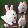 ตุ๊กตาline cony นอนเล่น ขนาด 35 cm.
