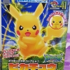 Pokemon Plamo Collection Select Series No.41 PIKACHU Model Kit BANDAI NEW Cute