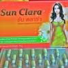 ซันคลาร่า ( Sunclara ) กล่องสีส้ม 1 กล่อง