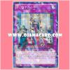 SPRG-JP013 : D/D Recruit (Normal Parallel Rare)
