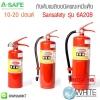 ถังดับเพลิงชนิดผงเคมีแห้ง 10-20 ปอนด์ ยี่ห้อ Sansafety รุ่น 6A20B ( FIRE EXTINGUISHERS )