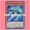 SPWR-JP021 : Raidraptor - Tribute Lanius / Raid Raptors - Tribute Lanius (Super Rare)