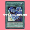 ANPR-JP051 : Future Visions / Future Vision (Super Rare)