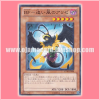 STOR-JP008 : Blackwing - Brisote the Tailwind / Black Feather - Alizé the Tailwind (Common)
