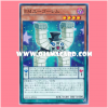 MACR-JP004 : Performapal Fusiongolem / Entermate Fusiongolem (Common)