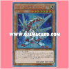 VS15-JPS00 : Odd-Eyes Saber Dragon (Extra Secret Rare)