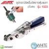 อุปกรณ์รัดเข็มขัดยางหุ้มเพลา (มีใบตัด) รุ่น 1503 ยี่ห้อ JTC Auto Tools จากประเทศไต้หวัน