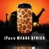 iFace : Artface Africa Revolution Glossy Animal Pattern Case for iPhone 5