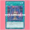 MB01-JP027 : Magical Dimension / Dimension Magic (Millennium Rare)