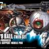 RB-79 BALL TWIN SET