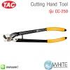 Cutting Hand Tool รุ่น CC-250 ยี่ห้อ TAC (CHI)