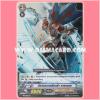 PR/0027TH : อัศวินดาบเหล็กกล้า คาราดอค (Knight of the Steel Blade, Caradoc)
