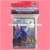 Yu-Gi-Oh! Duelist Card Protector Sleeve - Astrograph Sorcerer / Astrograph Magician 53ct. 98%