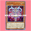 CP17-JP040 : Time Maiden / Time Machine Priestess (Super Rare)
