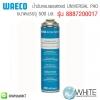 น้ำมันคอมเพรสเซอร์ UNIVERSAL PAO ขนาดบรรจุ 500 มล. รุ่น 8887200017 ยี่ห้อ WAECO จากประเทศเยอรมัน