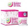 Baby Snail 50 ml. เบบี้ สเนล