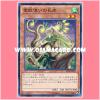 SPTR-JP023 : Elder of the Spirit Beast Tamers (Common)