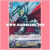 EB11/024 : Fighting Spirit Revenger, Lyfechure (C)