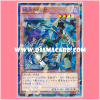 SPTR-JP047 : Armageddon Knight / Knight of the End (Normal Parallel Rare)