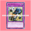 DS14-JPM25 : Geargiagear (Ultra Rare)