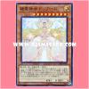 CIBR-JP039 : Elemental Grace Doriado (Super Rare)