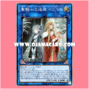 LVP1-JP051 : Isolde, Reminiscence of the Noble Knights / Isolde, Reminiscence of the Holy Knights (Secret Rare)