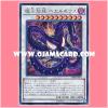 YF08-JP001 : Beelzeus of the Ultimate Diabolic Dragons / Beelzeus the Ultimate Demon King Dragon (Ultra Rare)