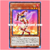 MVP1-JP015 : Apple Magician Girl (Kaiba Corporation Ultra Rare)