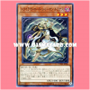 COTD-JP026 : Lumina, Twilightsworn Shaman / Twilightlord Shaman Luminas (Super Rare)