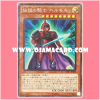 CPD1-JP008 : Legendary Knight Hermos (Collectors Rare)