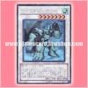 EXVC-JP037 : Junk Berserker (Holographic Rare) 90%