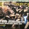 JEGAN(ECOAS TYPE) DABAN 123