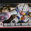 MSM-04 ACGUY Limited VER.GFT TRICOLOR PAINT