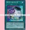 SHSP-JP065 : Pot of Duplicity (Super Rare)